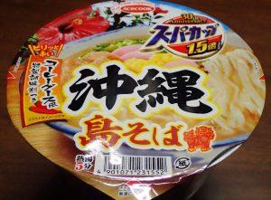 エースコック[即席麺]スーパーカップ1.5倍 沖縄 島そば