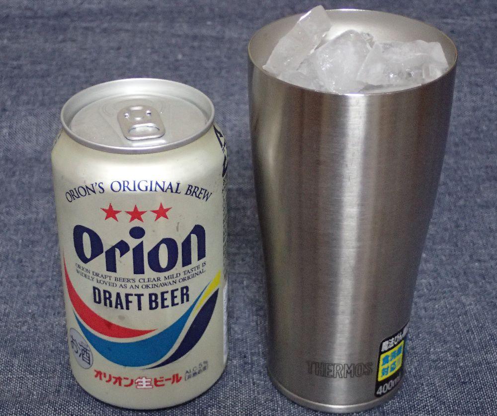 """沖縄県の地酒""""オリオンビール""""と氷を入れたサーモスタンブラー"""