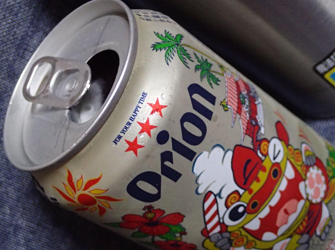 フタを開けた缶ビール