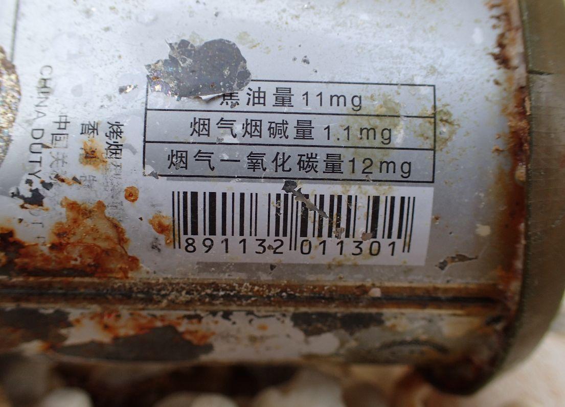 海岸・浜辺に漂着した外国(中国、韓国)からの怪しいゴミ