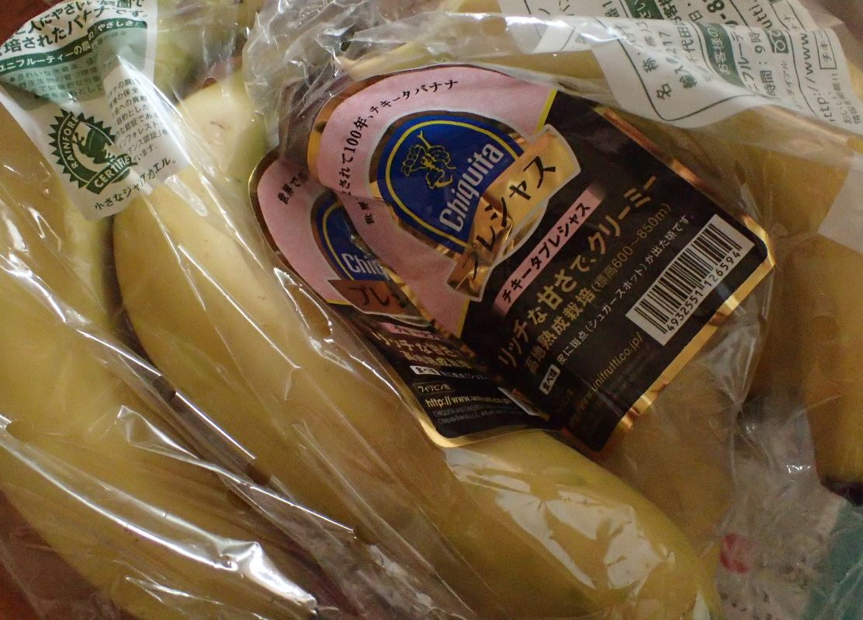 小腹が空いた時のフルーツといえば果物バナナ