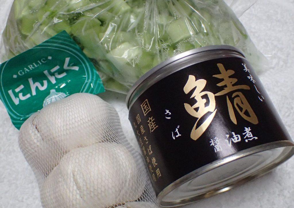 サバ缶(伊藤食品 美味しい鯖醤油煮)と野菜