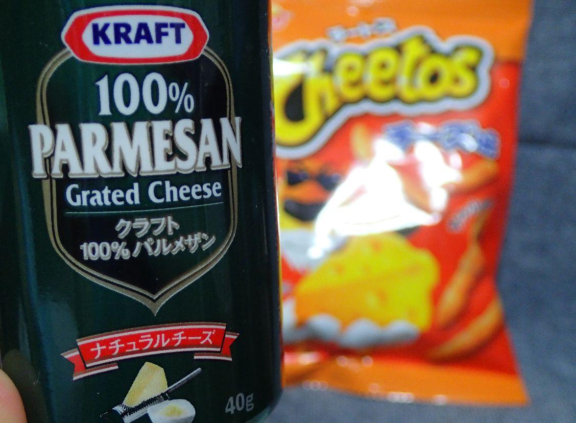 スナック菓子Cheetos(チートス)