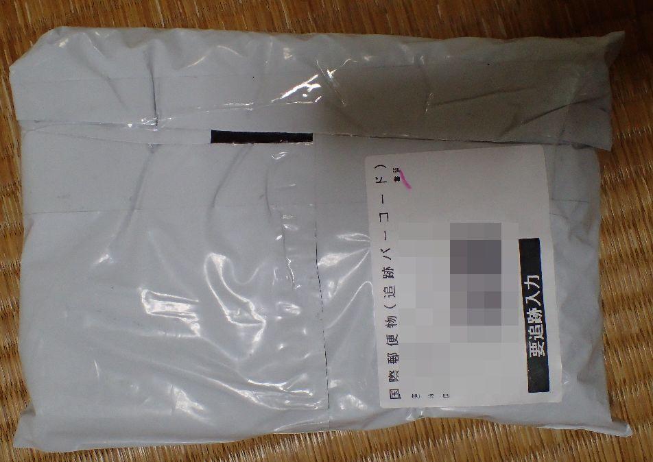 China Post(中国郵政)便は白い袋の梱包で商品が到着した!
