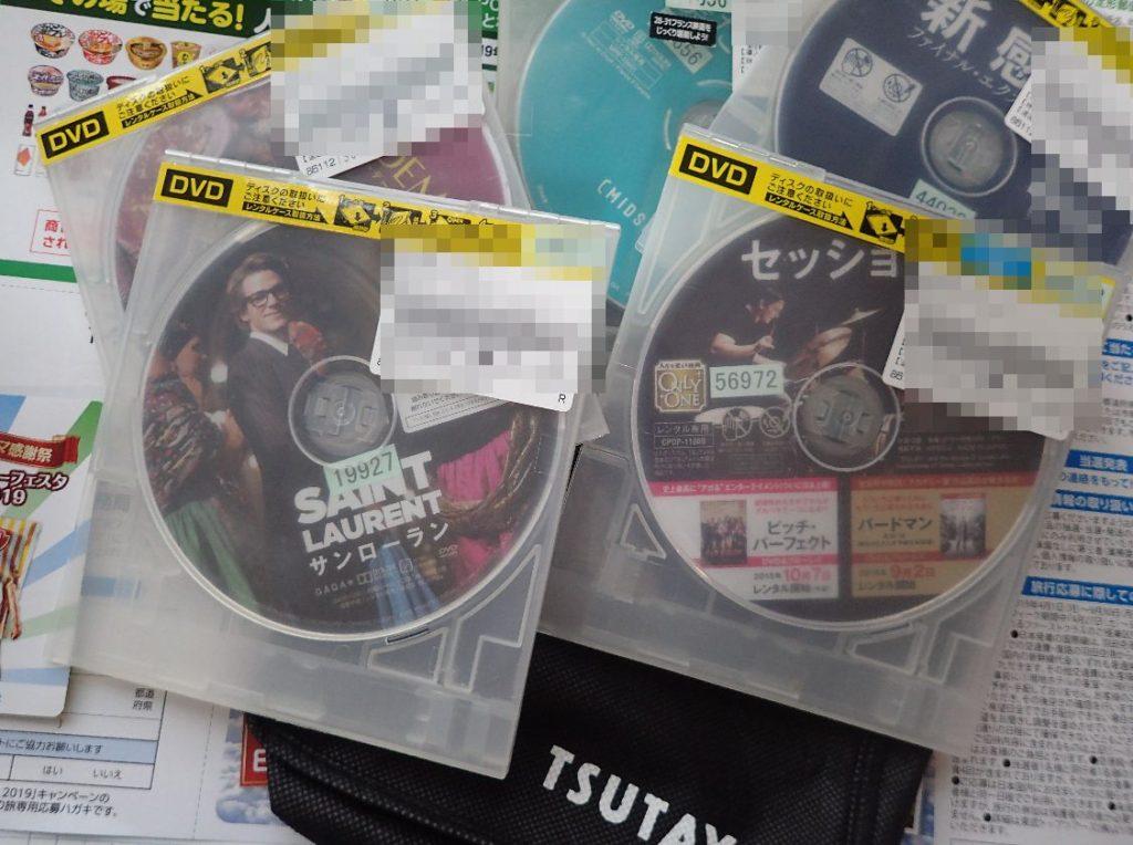 TSUTAYAでレンタルした映画DVD