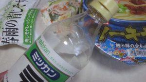 調味料(ビン・ペットボトル容器)キャップの取り方が意外と難しい(汗)。資源ゴミ分別のため挑戦する