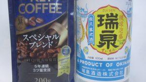 """自宅で簡単・手軽にできる""""コーヒー泡盛""""の作り方レシピ!焙煎された珈琲豆をお酒に漬けるだけ?オススメな飲み方は牛乳(ミルク)割りだって!?"""
