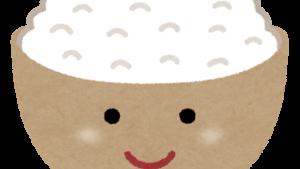 無洗米じゃない普通のお米を研がずに炊いたら味は不味くなる?それとも変わらない?気になったから実際に炊飯器で試してみた結果発表!
