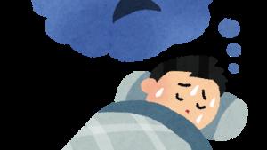 朝起きたら腕の感覚を失っている恐怖のハネムーン症候群